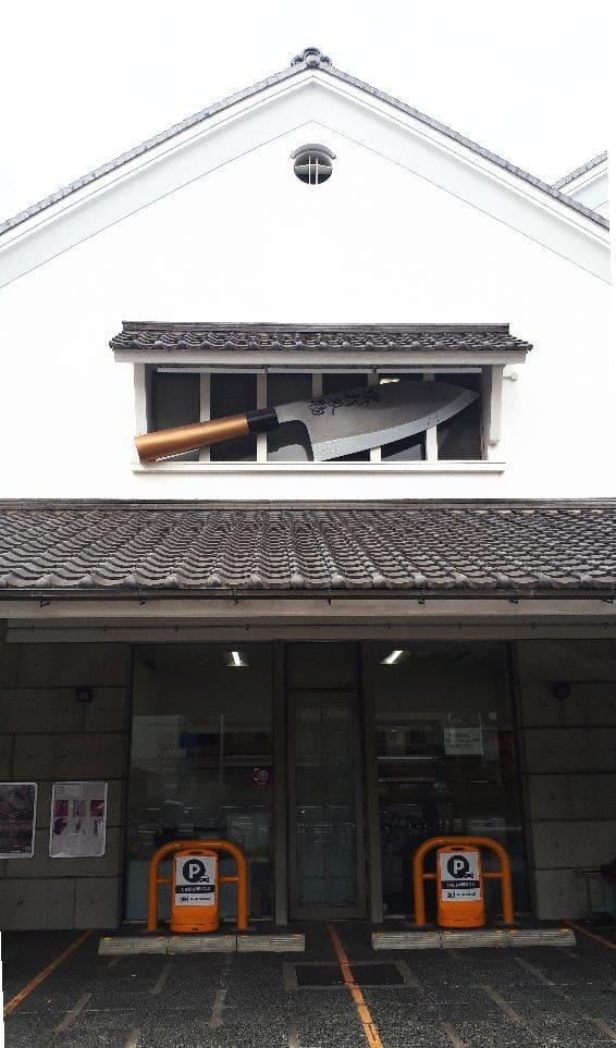 刃物ミュージアム