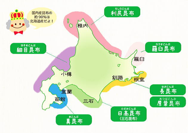北海道の昆布分布図